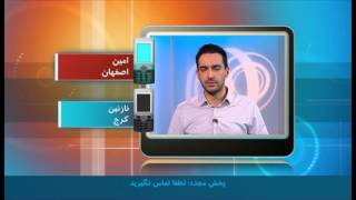 نوبت شما: اعتراض جامعه پزشکی ایران به سریال