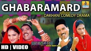 Gabara Mard   Hindi (Dakhini) Comedy