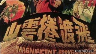 getlinkyoutube.com-[Trailer] 飛渡捲雲山 (Magnificent Bodyguards)