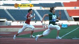 getlinkyoutube.com-【TVPP】2AM - M 400m Relay, 투에이엠 - 남자 400미터 계주 @ 2010 Idol Star Championship