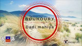 getlinkyoutube.com-Bouhoury - Dadi mahiya (audio)