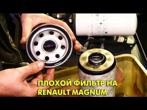 Расположение в Dodge Magnum топливного фильтра