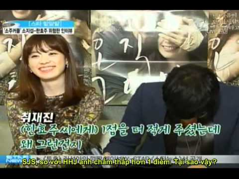 Han Hyo Joo: Ystar Interview