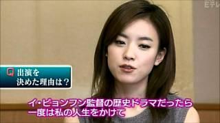 getlinkyoutube.com-ハン・ヒョジュ : インタビュー