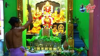 சுன்னாகம் அருள்மிகு ஸ்ரீ வடலி அம்பாள் கோவில் நவராத்திரி விரதம் மூன்றாம் நாள் 19.10.2020