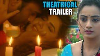 Kathalo Rajakumari Official Theatrical Trailer - Nara Rohit | Namitha Pramod | Mahesh Surapaneni width=