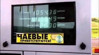 getlinkyoutube.com-Блог Рено Дастер - как узнать, сколько осталось топлива