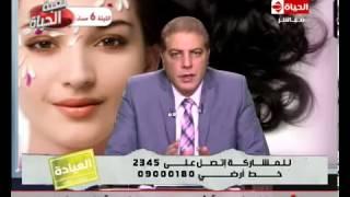 getlinkyoutube.com-كيفية الأعتناء بجمال المرأة قبل و بعد الزواج