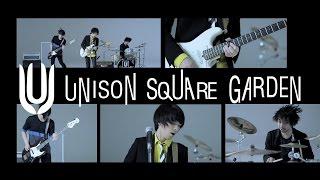getlinkyoutube.com-UNISON SQUARE GARDEN「シュガーソングとビターステップ」ショートVer.
