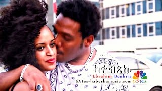 getlinkyoutube.com-New Eritrean Song 2016 ''ክቀብጸኪ '' by Ibrahim bushera