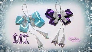 getlinkyoutube.com-❉ МК Новогодние бантики c колокольчиками   / How to make a perfect Christmas bow