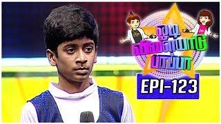 Odi Vilayadu Pappa | Season 5 - #123 | Kishore Kumar - Dance Show | 16/03/2017