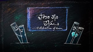 getlinkyoutube.com-Pranam Leni Prema || Latest Telugu Short Film || Directed by Sakthi Kristam