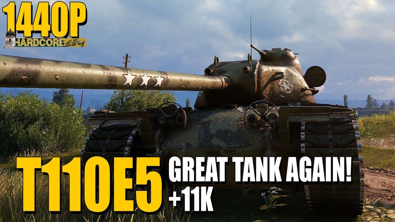 T110E5: Great tank again!