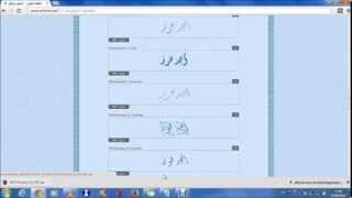getlinkyoutube.com-إضافة خط عربي Word 2007