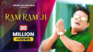 Raju Punjabi New Songs 2017 | Ram Ram ji Full 4k Video | Vr.Bros | Gk