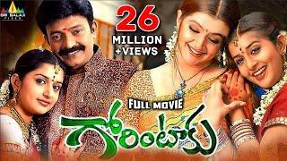 getlinkyoutube.com-Gorintaku Telugu Full Movie   Rajasekhar, Meera Jasmine, Aarti Agarwal   Sri Balaji Video