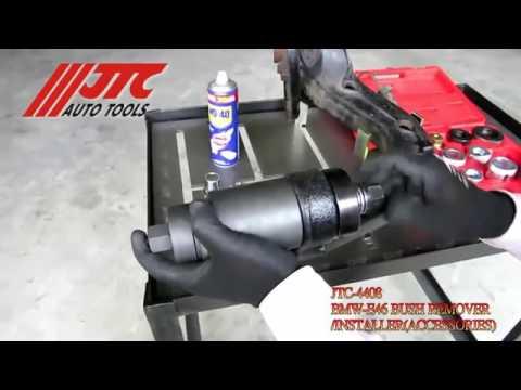 JTC 4408 Съемник для снятия и установки сайлентблока подвески BMW E46 JTC