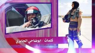 getlinkyoutube.com-شيلة ياوزير الداخلية بلغ احمد العسيري