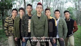 "getlinkyoutube.com-""AH BOYS TO MEN 2"" Theme Song - ""BROTHERS"" MV"