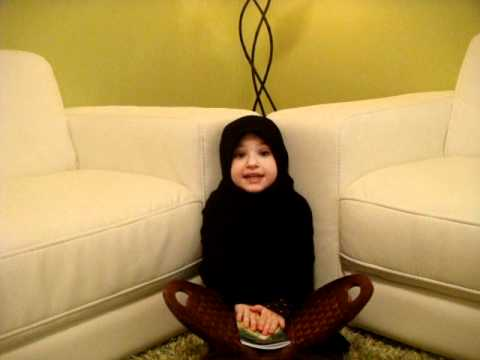 Muslim kid reciting Quran (al-kawthar)