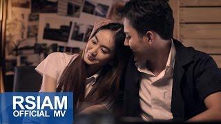 getlinkyoutube.com-หิ่งห้อย : หลวงไก่ อาร์ สยาม [Official MV]