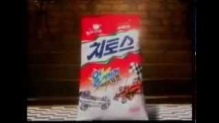 getlinkyoutube.com-오리온 치토스 - 알까기 달인 최양락 (2001년)