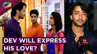 Dev Expresses His LOVE For Sonakshi ? | Kuch Rang Pyaar Ke Aise Bhi | Sony Tv