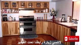 getlinkyoutube.com-أفضل 10 مطابخ مغربية صغيرة عصرية لسنة 2016 2017 Kitchens Morocco