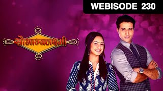 Saubhaghyalakshmi - Episode 230 - January 15, 2016 - Webisode