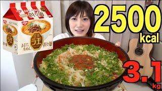 "getlinkyoutube.com-【大食い】日清ラ王担々麺3.1kg【木下ゆうか】"" 6lb""Szechuan Sesame Hot Noodles 