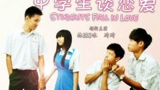 getlinkyoutube.com-中学生谈恋爱 Students Fall In Love