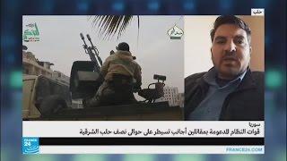 getlinkyoutube.com-القوات السورية الحكومة تسيطر على حوالي نصف حلب الشرقية