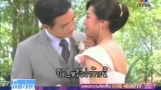 getlinkyoutube.com-ตะลุยกองถ่าย เจมส์ จิรายุ&เบลล่า ราณี คุณชายพุฒิภัทร ฉากจูบ) 22May2013