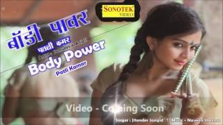 Patli Kamar   Body Power   Somveer & Anjali Raghav   Jitender Jangid   Haryanvi Audio Song