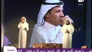 getlinkyoutube.com-خالد عبدالرحمن مهرجان عنيزه