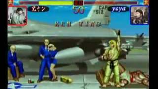 getlinkyoutube.com-yaya (ヤヤ) vs. (Aniken (兄ケン), Daigo (ウメハラ), Kusumondo (くすモンド))