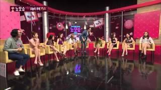 지상렬의 노모쇼 시즌3 E05 키스
