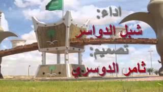 getlinkyoutube.com-مرحبا بك ي مشعل بن سعود اداء؛شبل الدواسر
