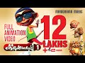 Kilukkampetty 1 - The Animation movie from Manorama Outside India viewers only