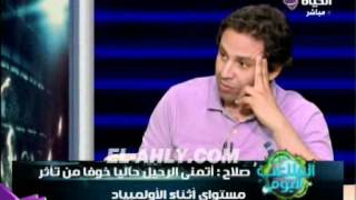 getlinkyoutube.com-محمد صلاح وحكاية قميص تريكه الـ22 ورد تريكه.wmv