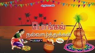 getlinkyoutube.com-Pongalo Pongal sung by Bombay Saradha