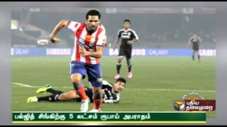 ISL - Atletico de Kolkata's Baljit Singh fined and banned