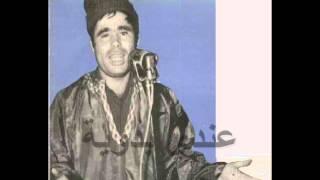 getlinkyoutube.com-محمد الادريسي-عندي بدوية-Mohamed El Idrissi