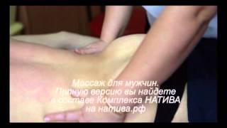 massaj nativa m