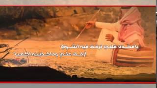 getlinkyoutube.com-شيلة - عزي لقلبن  كلمات واداء - عبدالمجيد المقاطي  ومشاركة المنشد - وديد الجلاوي