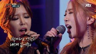 제아&가인 '2015 스톰'♪ 슈가맨 9회