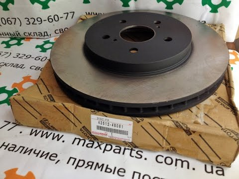 Где находится передние тормозные диски у Лексус ИС250С