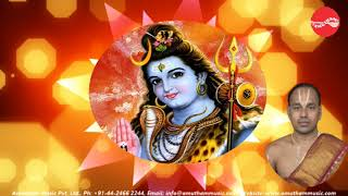 Shiva Kavacham - Indrakshi Shiva Kavacham - Maalola Kannan & J.Bhakthavatsalam (Full Verson)