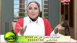 getlinkyoutube.com-برنامج الدين والحياة - حلقة الأربعاء 12-8-2015 - معاملة الأزواج - Aldeen wel hayah